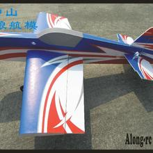 """Future PP материал RC самолет 3"""" 15E mx2 RC 3D самолет размах крыльев 960 мм радиоуправляемая модель для хобби игрушки(есть набор или PNP набор"""