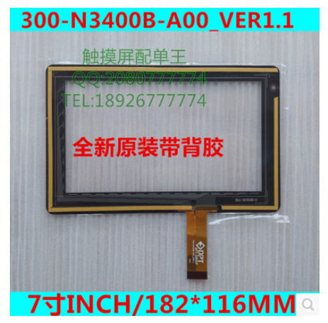 New 7 inch  V110 deluxe edition tablets capacitive touch screen 300-N3400B-A00-VER1.1 free shipping