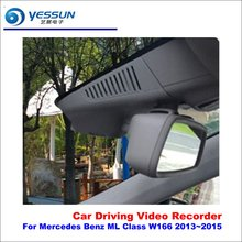 Car DVR Driving Video Recorder For Mercedes Benz ML Class W166 2013~2015 Front Camera Black Box Dash Cam - Head Up Plug Play OEM