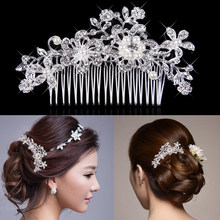 Wedding Elegant Five-Petal Crystal Bride Hair Comb Flashing Ornaments Rhinestone Pearl Bridal Hair Clip Accessories Jewelry(China)