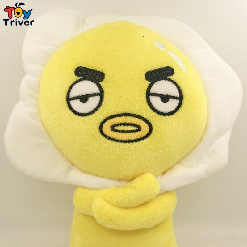 33cm Kawaii Plush Yellow Fried Egg Boy Monster Toy Stuffed Doll Baby Kids Children Sleeping Toys Birthday Gift Home Decor Triver in Stuffed Plush Animals from Toys Hobbies