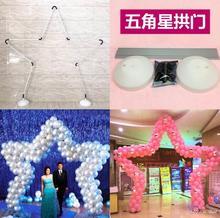 Love - shaped balloon arch aluminum alloy shelf wedding party layout