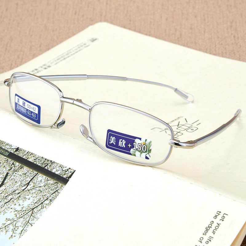 Dobrável Óculos de Leitura Asférica Hmc Revestido de Vidro Frame Da Liga Mulheres Homens Moda Unissex Óculos + 1.0 1.5 2.0 2.5 3.0 3.5 4.0