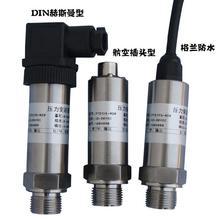 PT210B sensor de transmissor de pressão, 4-20mA, 0-10 V, 0-5 V,-0.1-60MPa pressão hidráulica hidráulica pneumática