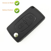 Key-Case CE0536 Citroen C4 Replacement On-Blade Position 2-Buttons C3 with Battery Groove