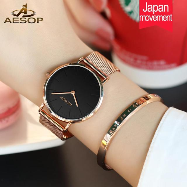 AESOP Top Marke Luxus Mode Frauen Uhren Damen Rose gold stahl armband Quarz armbanduhr Montre Femme Relogio feminino