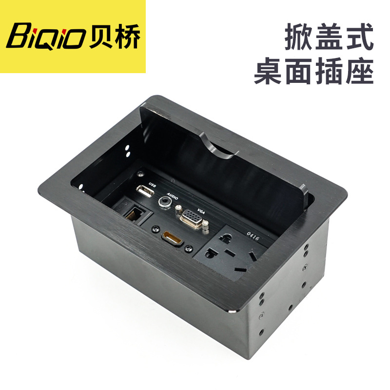 LD-0416 slide type multi-function desktop socket USB panel desk hidden information line box lg110 electric desktop socket flip type multi function socket conference table socket factory