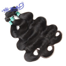 ALI GRACE Hair Filipino Body Wave 3 Bundles a lot 100% Remy Human Hair Extensions Machine Double Hair Weft Free Shipping(China)
