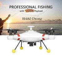 H480 водостойкий Professional Рыбалка RC Drone бесщеточный 5,8 Г FPV системы 700TVL камера GPS Квадрокоптер самолета БПЛА с OSD