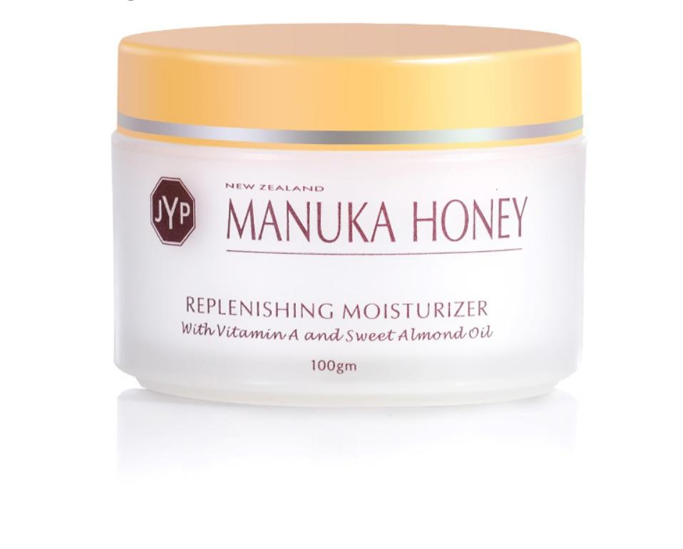 NewZealand JYP Manukau Honey Replenishing Cream Moisturizer Rejuvenating nourishing face cream nourishes &hydrating for dry skin