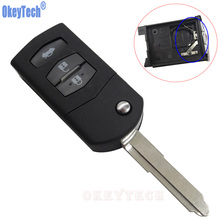 OkeyTech New 3 Buttons Folding Remote Flip Key Case Shell Fob Smart Car Key Housing Cover for Mazda 2 3 5 6 RX8 MX5 Uncut Blade