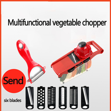 Multi-function cutting device home kitchen artifact potato silk vegetable shredded wire slicer grater