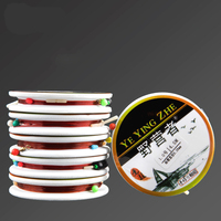 2pcs/lot Ultra Strength Main Fishing Line Group Super Elastic Durable Fishing Line Strong Tension Carp Fishing Lures Line Groups