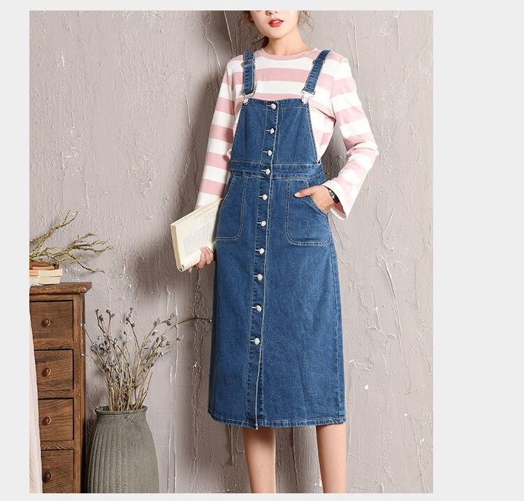 Large size strap dress women's 2018 autumn new Korean skirt denim dress light student long skirt (4)