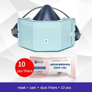 Image 4 - אבק מסכת סיליקון מסכת אבק מסנן כותנה שילוב סט עבור תעשייתי אבק הגנת ליטוש אבק PM2.5 מגן מסכה