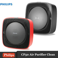 Philips GoPure CP50 12V HEPA filter Car Air Purifier Ozone Air Freshener Air Cleaner Air Ionizer Powered by cigarette lighter