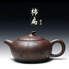 New Arrival Porcelain Handmade Special Teapot Yixing Purple Clay Teapots Ceramic Chinese Handmade Kung Fu Set Zisha Sets Kettle