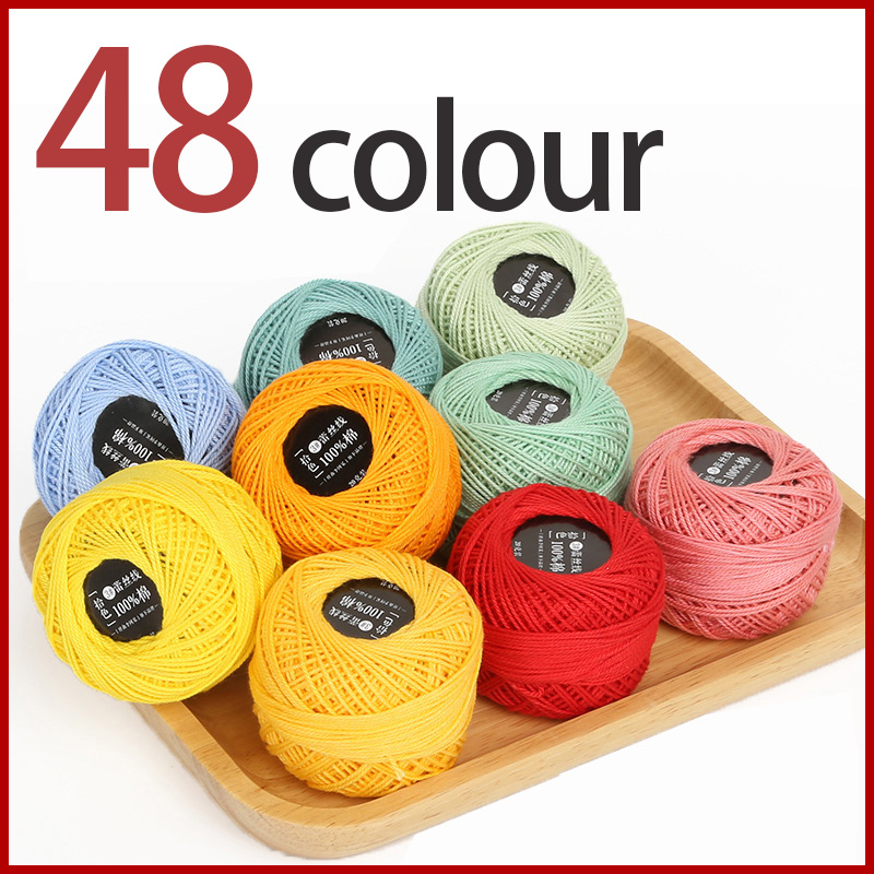D30 SMTA 100% Cotton Lace Yarn 1mm Thick For Knitting Baby Skin-friendly Feel Yarn For Crochet 20 Grams Free Shipping
