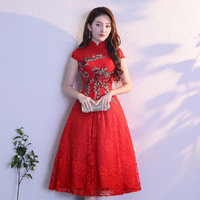 Red Modern Chinese Dress Qipao Sexy Cheongsam Beige Dresses Casual Women Lace Traditional Evening Gown Vestido Oriental Wedding