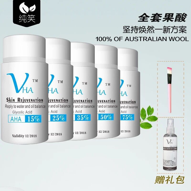 10ML VHA Acne Glycolic Peeling Exfoliation Essence Glycolic Acid Skin Repair Shrink Pores Whitening in Emulsion from Beauty Health
