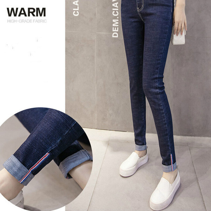 Spring And Autumn New Pregnant Women's Feet Stomach Lift Jeans Wear