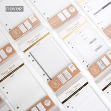 Notebooks paper planner Loose Leaf for Standard A6 Sheet Grid page Pet journal 40 sheets planner sheets filler papers