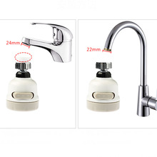 Kitchen 360 Rotating Faucet Booster Shower Household Water Splash Filter Nozzle Saver