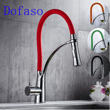 Dofaso quality brass pull down kitchen faucet Red and Black Chrome Finish Dual Sprayer Nozzle Cold & hot Water недорого