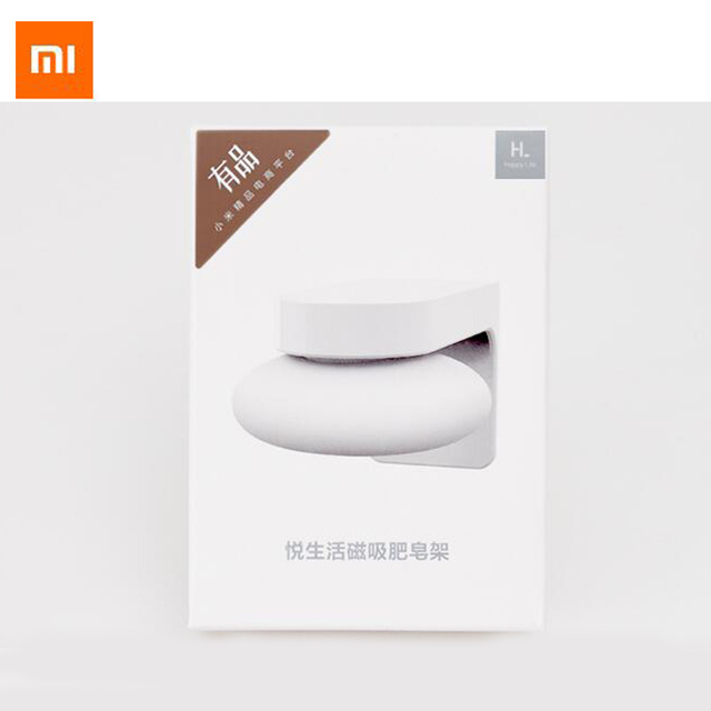 Xiaomi  HL Magnetic Soap Dish Magnetic Suction Can Bear 3kg Suitable for A Variety Of Wall Surfaces