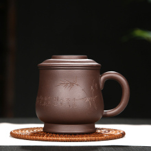 PINNY 380ML Yixing Purple Clay Tea Mugs Natural Ore Mud Service Hand Made Traditional Chinese Teacups Ceramic Set