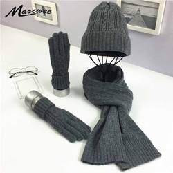 3 шт. женская зимняя вязаная шапка; шарф перчатки наборы для ухода за кожей мода твист полосы кепки Gorros капот шерсть для ручного вязания шарф