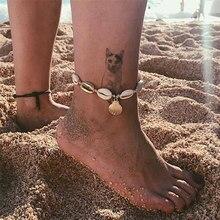 Bohemian Seashell Anklet Bracelet 2019 Summer Trendy Scallop Dangle Beach Jewelry Accessory Gift for Women
