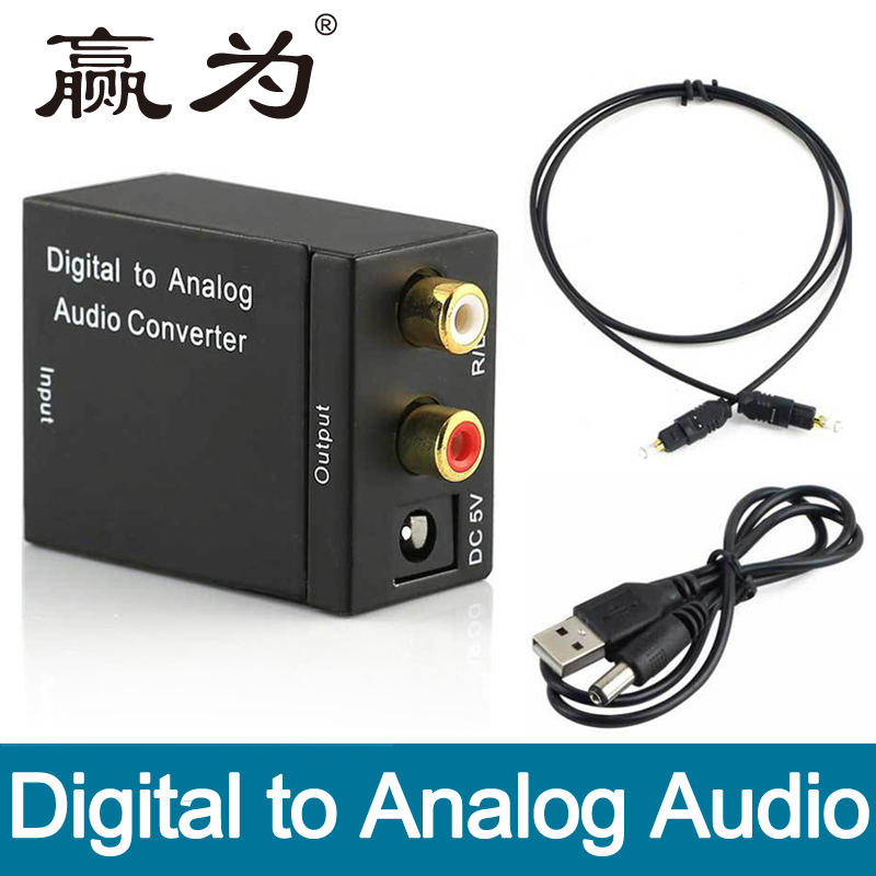 Digital to Analog Audio Converter Adapter Digital Optical Fiber Coaxial RCA Toslink Signal to Analog Audio Converter RCA for DVD car usb sd aux adapter digital music changer mp3 converter for volkswagen beetle 2009 2011 fits select oem radios