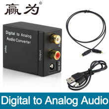 Digital to Analog Audio Converter Adapter Digital Optical Fiber Coaxial RCA Toslink Signal to Analog Audio