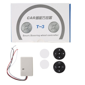 Image 1 - אוניברסלי רכב הגה DVD GPS אלחוטי חכם כפתור מפתח שלט רחוק