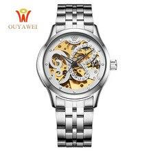 Silver Watch women Automatic Mechanical Watch Stainless steel  Elegant Ladies Clock Butterfly Skeleton Wrist Watch Montre Femme все цены