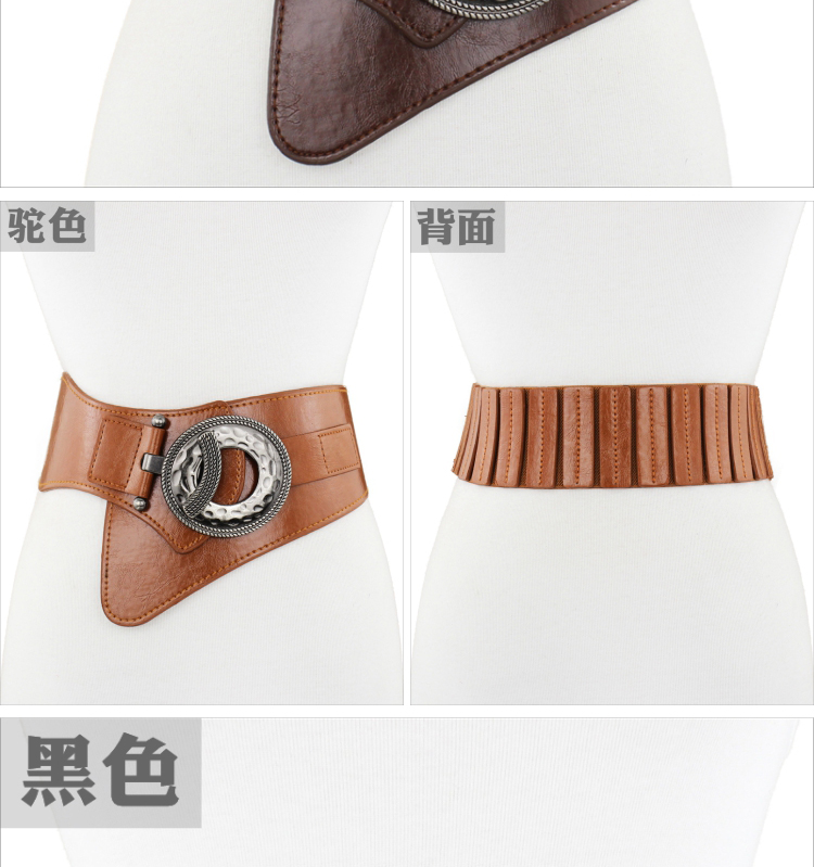 Ladies Women Fashion Smart Tra Skinny Leather Thin Waist Belt UK Fast Shipping