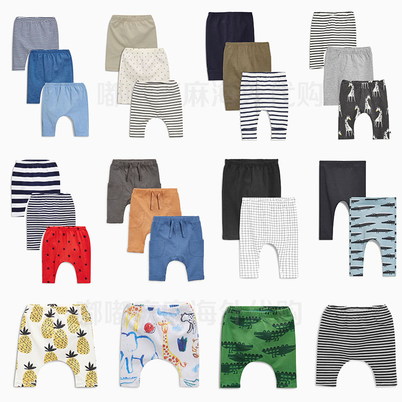 2018 Male baby trousers, thin pants, loose trousers, large PP pants, sweatpants, multicolor FREE striped side sweatpants