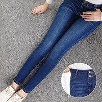 Lguc.H Tight Jeans Women Push Up 2018 Mom Jeans Plus Size Skinny Jeans Woman Blue Black Denim Pants Female Casual Trousers 40 42