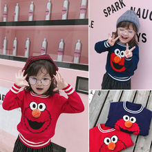 43a98c11ec9 Buy baby boy sweater patterns and get free shipping on AliExpress.com