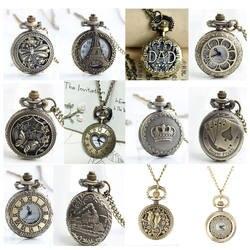 12 штук в упаковке Античная бронзовая карманные Часы fob Часы Для мужчин Для женщин подарок карман с цепочкой Высокое качество оптовая