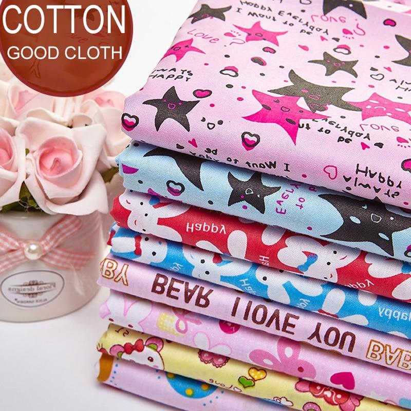 8PCS Cotton Fabric Baby Cartoon Rabbit Stars Sheets Pillowcase Fabric Children Wholesale Bed linen for Children Cloth 40x50CM