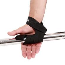 Aolikes 1 пара наручных ремней для тяжелой атлетики, для тренажерного зала, для тяжелой атлетики, для тяги, жесткая рукоятка, Нескользящие аксессуары для фитнеса и упражнений