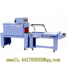 FQL450A+BSD4020A Shrink Packing System  Cosmetics shrink packaging disposable tableware shrink packaging  film packaging machine