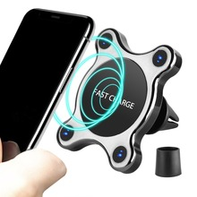 Magnetic Car Qi Wireless Charger For iPhone XS MAX X 7.5W Fast Charging Car Phone Holder Charger For Samsung Galaxy S9 S10 10W все цены