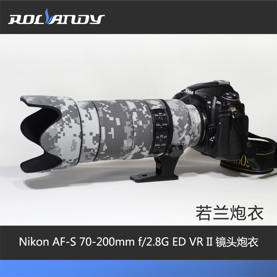 ROLANPRO Camera Lens Cloth Camouflage for Nikon AF-S 70-200mm f/2.8G ED VR II Lens Protective Case Guns Clothing new nikon d5500 digital slr camera body with nikon af s dx 18 55mm f 3 5 5 6g vr ii lens