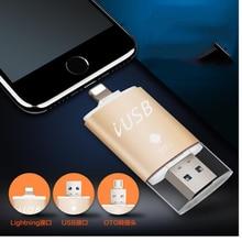 Baseqi U диска 2018 новый металл скраб материал Многофункциональный USB флеш-накопители для iPhone/IPad/компьютер