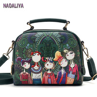 NADALIYA Fashion Dark Green Forest Cartoon Image Printing Women Leather Messenger Tote Bag Retro Flap Shoulder