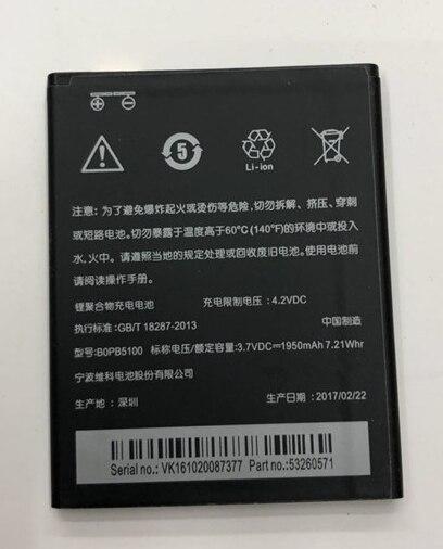 original battery 1950mAh BOPB5100 B0PB5100 For HTC Desire 516 D516d htc516 D516w 316 D316d 316d mobile phone batteries