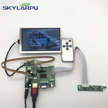 ЖК-дисплей 5,6 дюйма 25 pin 1024(RGB)* 600 LTD056ET4P LVDS с платой управления с дистанционным управлением 2AV HDMI VGA для Raspberry Pi